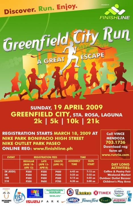 greenfield-662x10241