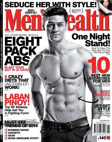 December - Men's Health - Cover