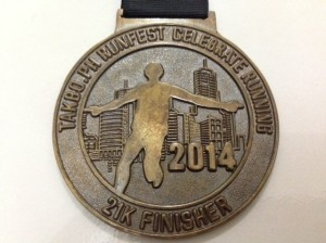 Takbo.ph-RunFest-2014-Medal-Actual-300x225