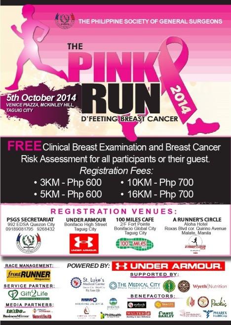 New_Pink_Run_Banner