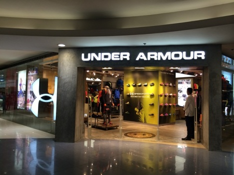 This is a complete list of stores that carry Under Armour brand products including geographic coordinates. Under Armour is a brand of clothing designed for use in sports. Stores that carry Under Armour products include The Sports Authority, REI, and Finish Line.