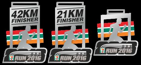 Run-2016-medals