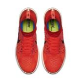 sm-Nike LunarEpic_Flyknit_3